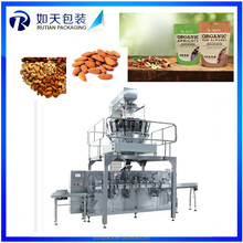 Automatic coconut chips/ crispy banana pouch packing machine