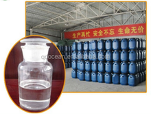 Hot selling high quality Sulfolane 126-33-0 with reasonable price and fast delivery !!