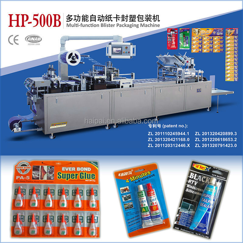 New paper plastic blister packing machine for glue / adhesive (Hardware )
