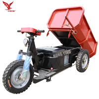 self-lifting 3 wheel cargo motor tricycle/electric tricycle mini dumper/mining electric dump truck