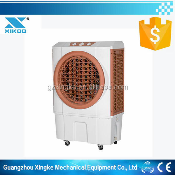 most competitive industrial evaporative air cooler VS Aolan,keruilai air cooler