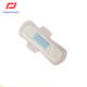 High quality blue core ultra thin sanitary towel