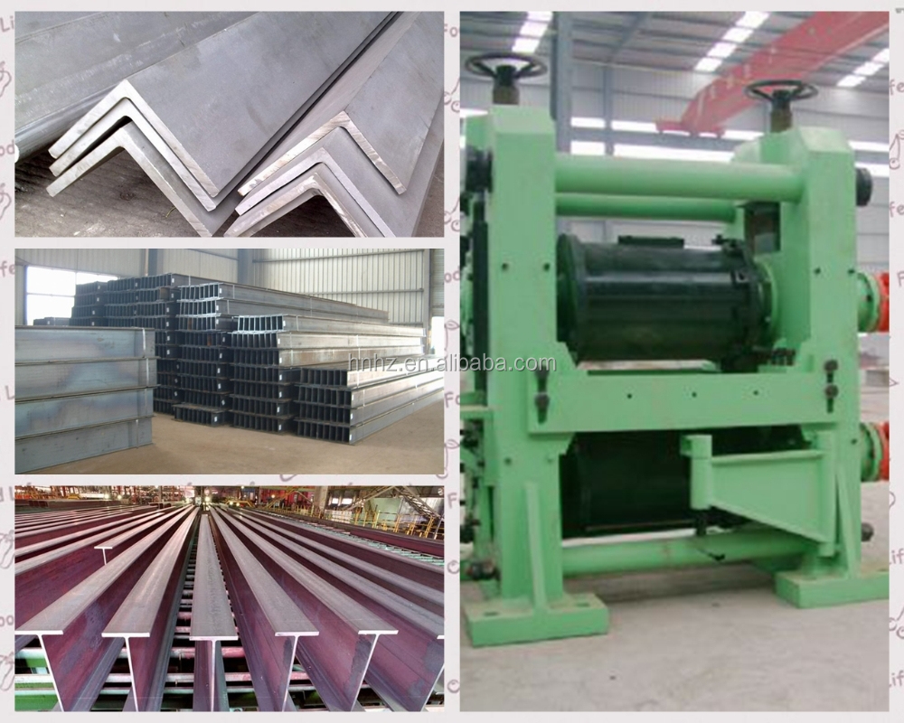 price of wire rod /flat bar /angle steel hot rolling mill