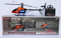 big 2.4G 4ch single blade remote control rc helicopter better than WLtoys