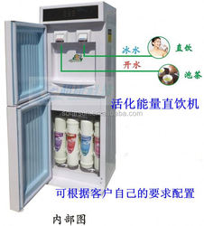 domestic home appliance pure drinking water purifier energy-saving hot cold mix direct piping water dispenser