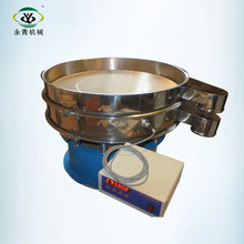 Stainless Steel Round Ultrasonic classifying Vibrating Screen
