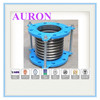 AURON/HEATWELL rubber bellows hoses /molded rubber sylphon bellows/molded EPDM expension rubber bellow