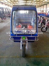 CHINESES 50CC 70CC 110CC MOTORCYCLE ENGINE FOR TRICYCLE