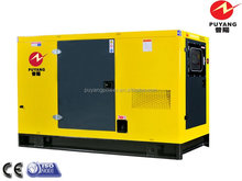 2014 Newest power supply 70 kva diesel generator
