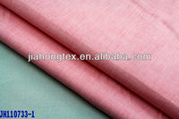 100% cotton yarn dyed FIL-A-FIL fabric