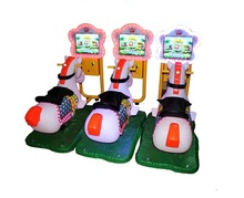 2017 funny coin operated arcade kiddie rides / amusement kiddie rides game machine for sale