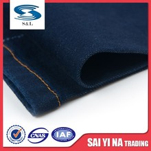 Low price good quality printed denim fabric reasonable price by the yard