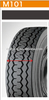 All steel tire and bias tires precured tread rubber/retread rubber