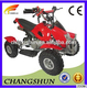 Hot selling cheap child quad bike with gas 4 wheel 50c for kids