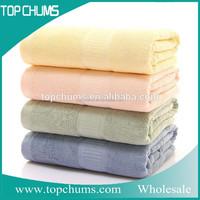 High quality bathroom bath set wholesale bamboo towels