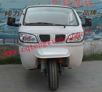 Best 3 wheeler motorcycle for closed cabin box / tricycle for closed cabin box