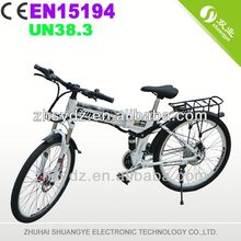 shuangye 2013 extended edition design electric bicycle motor golden motor