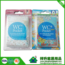 2016 Disposable Folding Travel Sanitary Toilet Seat Cover Paper