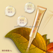 30g Volume Snail essence enhance skin elasticity anti-wrinkle eye cream