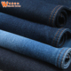 2018 pure cotton 14oz tradition cotton elastic compact siro spinnin denim fabric price supplier