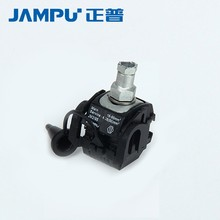 Low voltage insulation piercing connector for ABC cable accessories