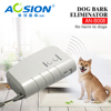 Aosion portable electronic ultrasonic dog training bark control