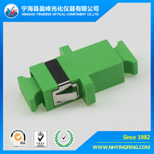 FTTH 2016 latest network marketing high quality best price green SC APC SX Integrated fiber optic Adapter with Ear metal ring
