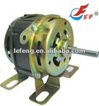electric auto washing machine motor