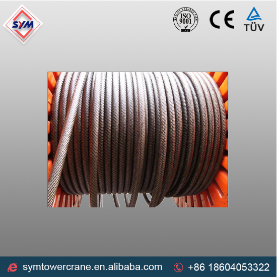 new hot sale steel wire rope for sale of tower crane spare parts