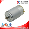 rs-555sh DC Motors,Vaccum Cleaner Motor rs-555,12v DC Motor for Joystick and Rechargeable Fan