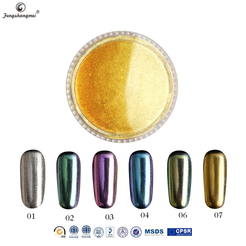 fengshangmei nail art supplier nail polish pigment hot sale mirror effect nail polish mirror effect pigment