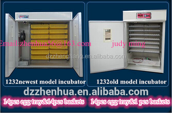 Newest model 1232 eggs incubator/egg incubator for sale/chicken egg incubator