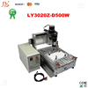 LY 3020Z-D500W 3 axis cnc router machine with Ball Screw,Pitch 4mm drilling and milling engraving machine