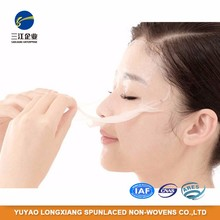 Attractive Price Wholesale Whitening Oxygen Facial Mask Material