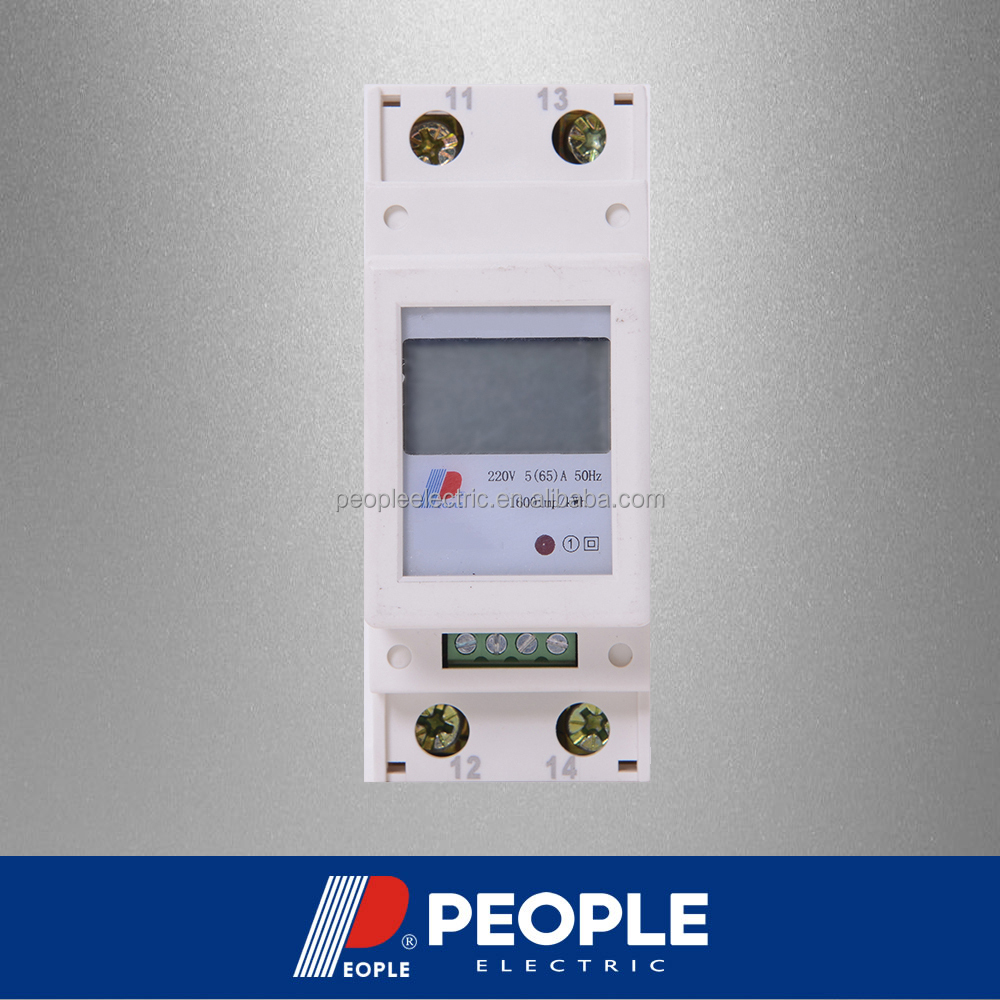 PEOPLE DDS858-2 din-rail type single phase electronic energy meter, electric meter, electricity meter with LCD RS485 IR