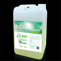Best quality and price liquid much elements water soluble fertilizer