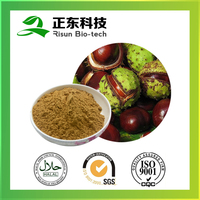 Horse Chestnut Extract, Food Grade Ingredient Powder