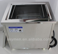 SKYMEN manufacturer Industrial bath ultrasonic cleaner 40L, 50L,60L