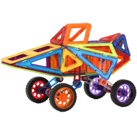 Magnetic building blocks 46pcs construction vehicle toy set