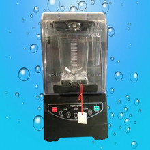 Hot Sale electric sound proof cover blender, quiet blender smoothie maker, industrial smoothie blenders(ZQW-JY990)