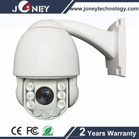 1080P Vandalproof 150M IR indoor/outdoor Mini size IP PTZ Cameras