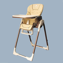 house hold stainless steel frame baby high chair with pu leather/baby sitting high chair with EN14988 test report CH baby brand