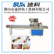 back sealed chocolate bars packaging machine for small business