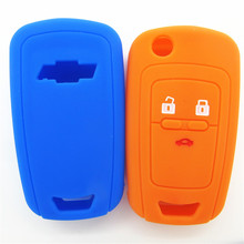 Car Romote Filp key silicone protecting key case cover for chevrolet key