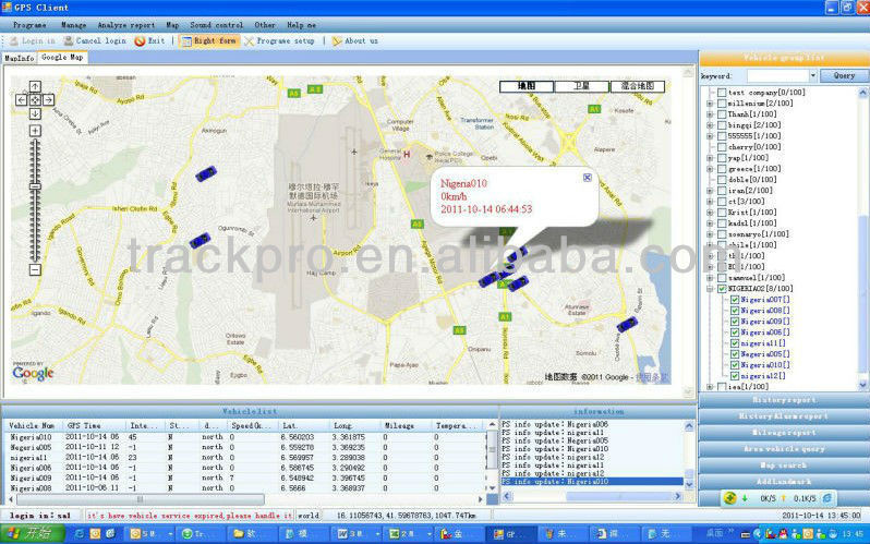 VTS Vehicle tracking system