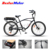 Bestar Motor 26' 48V 500W Cruiser Style US Market Lithium Battery City Electric Bicycle