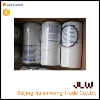 filter element 11110683 with Machine Oil Filter