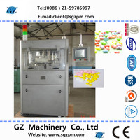 2012 hot style tablet making machine