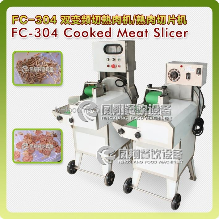 FC-304 stainless steel cooked meat cutting slicing machine