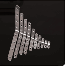 steel L bracket Z shape support metal bracket